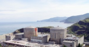 Central nuclear de Lemóniz (Vitoria)