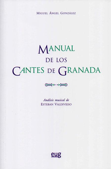 manual-cantes-de-granada