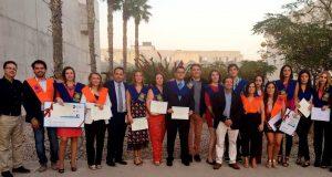 Alumnos graduados en los másteres en Discapacidad y Mayores de la UAL.